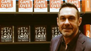 Αισιόδοξος για την ελληνική οικονομία ο Βρετανός δημοσιογράφος Πολ Μέισον