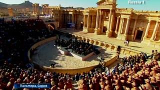 Παλμύρα: Βιολιά και τσέλο τα όπλα κατά του ISIS