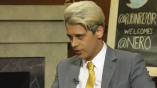 Μίλο Γιαννόπουλος: Ο εναλλακτικός δεξιός εξηγεί γιατί πρέπει να εκλεγεί πρόεδρος ο Τραμπ