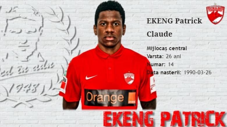 Ο Καμερουνέζος Πατρίκ Εκένγκ έχασε την ζωή του από καρδιακή προσβολή στο γήπεδο!