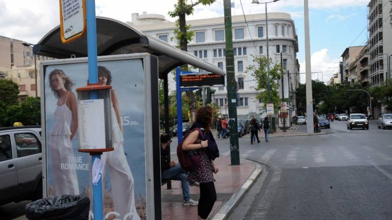 Απεργιακό... χειρόφρενο τραβούν τα μέσα μεταφοράς