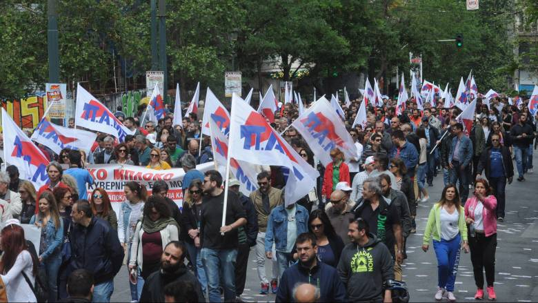 Oι κινητοποιήσεις του Σαββάτου στο κέντρο της Αθήνας