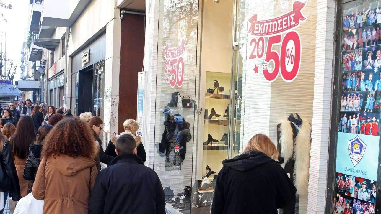 Ποια καταστήματα θα παραμείνουν ανοιχτά την Κυριακή