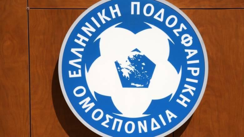 Διεξαγωγή του τελικού Κυπέλλου στις 15 Μαΐου αποφάσισε η ΕΠΟ