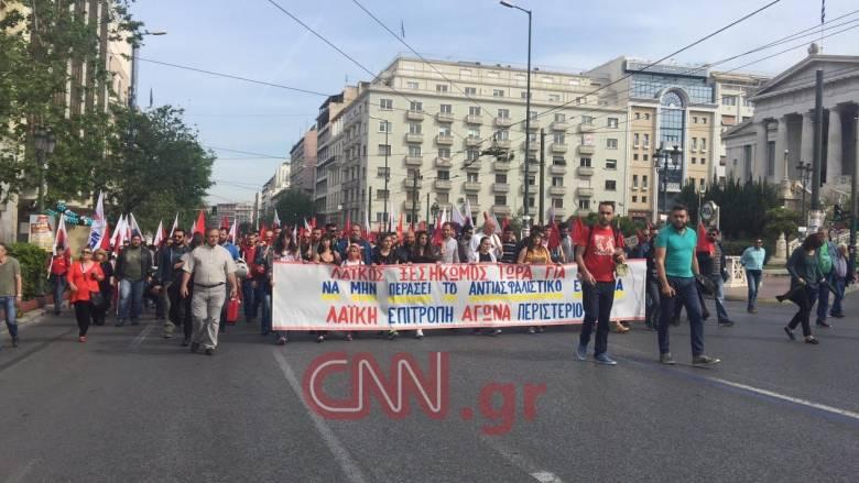 Το συλλαλητήριο του ΠΑΜΕ στο κέντρο της Αθήνας
