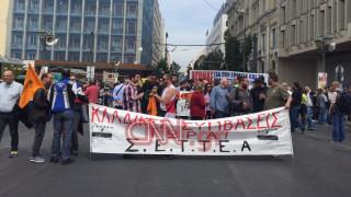 Από την Κλαυθμώνος στο Σύνταγμα η πορεία ΓΣΕΕ-ΑΔΕΔΥ