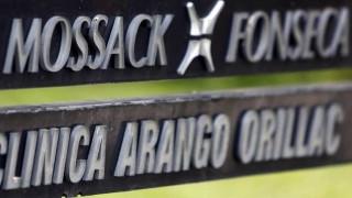Προσβάσιμα στο Ίντερνετ τα Panama Papers