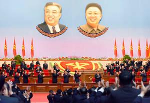 Το έκτακτο συνέδριο του κόμματος Εργατών της Β.Κορέας