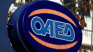 ΟΑΕΔ: Δύο νέα προγράμματα για 23.000 ανέργους
