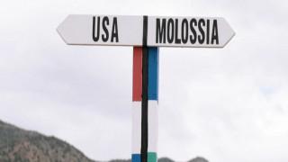 Δημοκρατία της Μολοσσίας: Ένα οικόπεδο με… εθνική κυριαρχία και πρόεδρο
