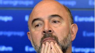 Μοσκοβισί: Στο Eurogroup ξεπεράσαμε ένα σημαντικό ορόσημο