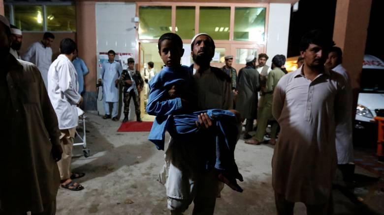 Αφγανιστάν: Tουλάχιστον δέκα νεκροί από επίθεση αυτοκτονίας