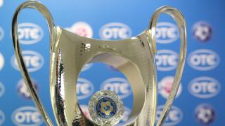 Νέα ημερομηνία διεξαγωγής του τελικού Κυπέλλου για τις 17/5 ανακοίνωσε η ΕΠΟ