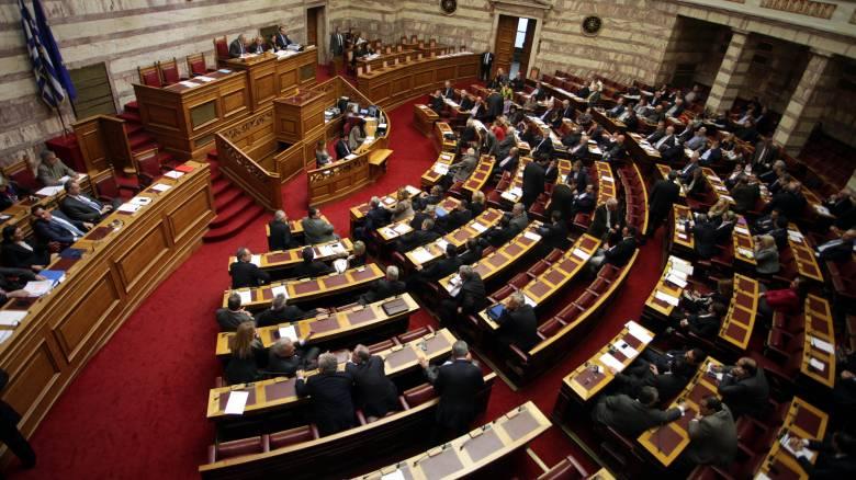 Βουλή: Αναρτώνται τα «πόθεν έσχες» των βουλευτών