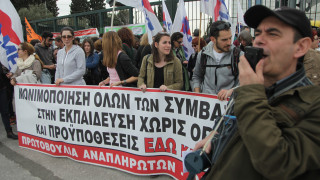 Με απεργία μέσα στις Πανελλαδικές Εξετάσεις απειλούν οι εκπαιδευτικοί