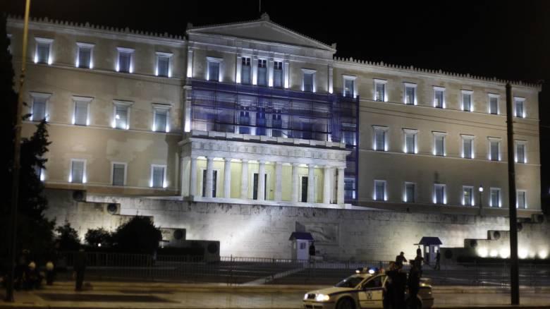 «Πόθεν έσχες» βουλευτών: Πόσα δηλώνουν βουλευτές και υπουργοί