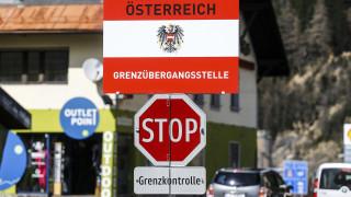 Διατηρούνται οι προσωρινοί έλεγχοι σε ορισμένα εσωτερικά σύνορα της Σένγκεν