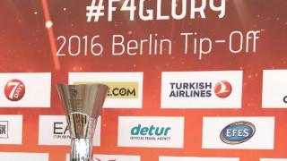 Με τις βραβεύσεις των «κορυφαίων» ξεκίνησε η γιορτή του Final 4 της Euroleague