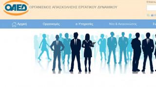 ΟΑΕΔ: Σε ποιους απευθύνονται τα νέα προγράμματα απασχόλησης