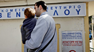 Γονεϊκή άδεια για τους νέους μπαμπάδες προτείνει το Ευρωκοινοβούλιο