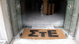 ΣτΕ: Απόφαση «βόμβα» για τις περικοπές στους ένστολους