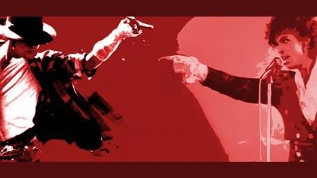 Prince & Μάικλ Τζάκσον. Oι παράλληλες ζωές, η κόντρα και η τραγικότητα του θανάτου που τους ένωσε