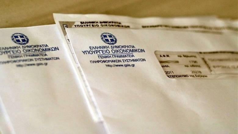 Μέσος φόρος 997 ευρώ από τις χρεωστικές δηλώσεις