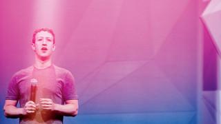 Χρόνια πολλά Mr. Facebook. 32 πράγματα για τον 32χρονο Μαρκ Ζάκερμπεργκ