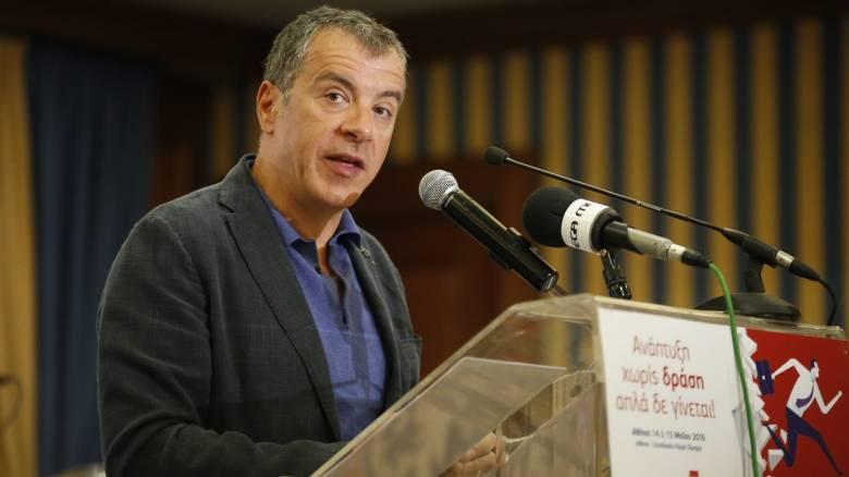 Σ.Θεοδωράκης: Η χώρα χρειάζεται ένα new deal