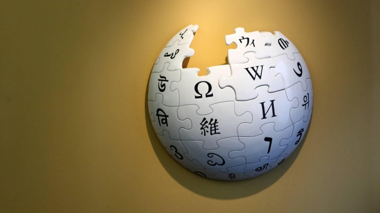 Μεγάλη Εβδομάδα, Σαίξπηρ & Κορομηλά στα 20 δημοφιλέστερα λήμματα της Βικιπαίδεια για τον Απρίλιο