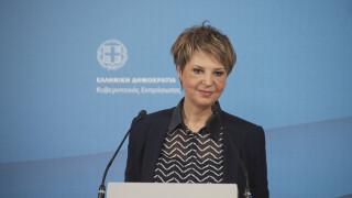 Γεροβασίλη: Να απαντήσει η ΝΔ για τις σχέσεις της με το κύκλωμα εκβιαστών
