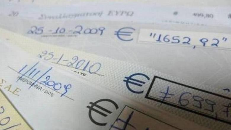 Στα 62,9 εκατ. ευρώ οι ακάλυπτες επιταγές στα τέλη Απριλίου