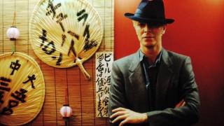 Ανέκδοτες φωτογραφίες του David Bowie σε δημοπρασία κατά του καρκίνου