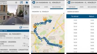 Νέα εφαρμογή του ΟΑΣΑ δείχνει τη θέση των λεωφορείων σε πραγματικό χρόνο
