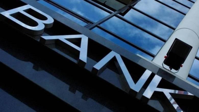 Νομική κάλυψη στις τράπεζες για τις αναδιαρθρώσεις δανείων