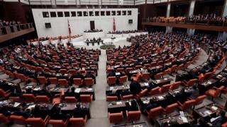 Τουρκία: Πρώτη συζήτηση στην Ολομέλεια για την άρση ασυλίας βουλευτών