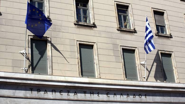 Bloomberg: Υπερβολική η πρόταση του ΔΝΤ για το ελληνικό χρέος