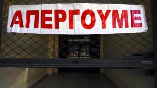 Απεργία εφοριακών για Κεράνη και Ανεξάρτητη Αρχή Δημοσίων Εσόδων