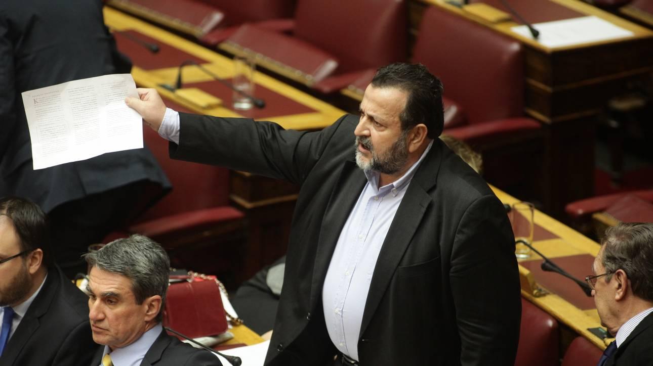 Δημοκρατική Συμπαράταξη: Να πάρει πίσω η κυβέρνηση την απόφαση επιστροφής του ΕΚΑΣ