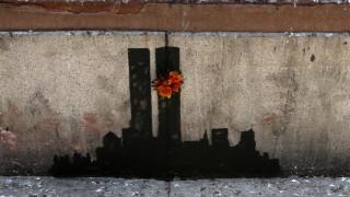 11η Σεπτεμβρίου: Κατατέθηκε νομοσχέδιο που επιβάλλει αποζημιώσεις από τη Σαουδική Αραβία