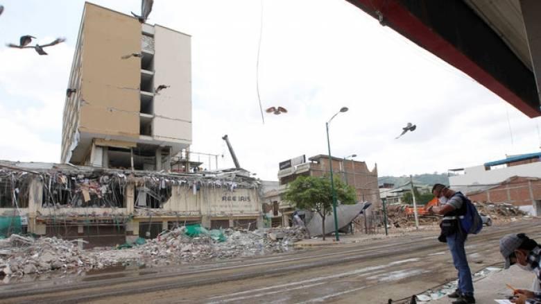 Σεισμός 6,8 Ρίχτερ στο Εκουαδόρ (upd)