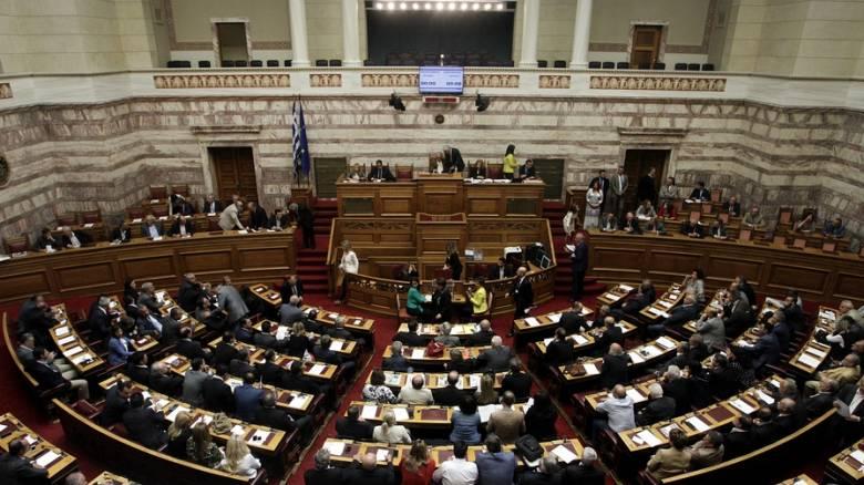 Κατατέθηκε στη Βουλή το πολυνομοσχέδιο (upd)