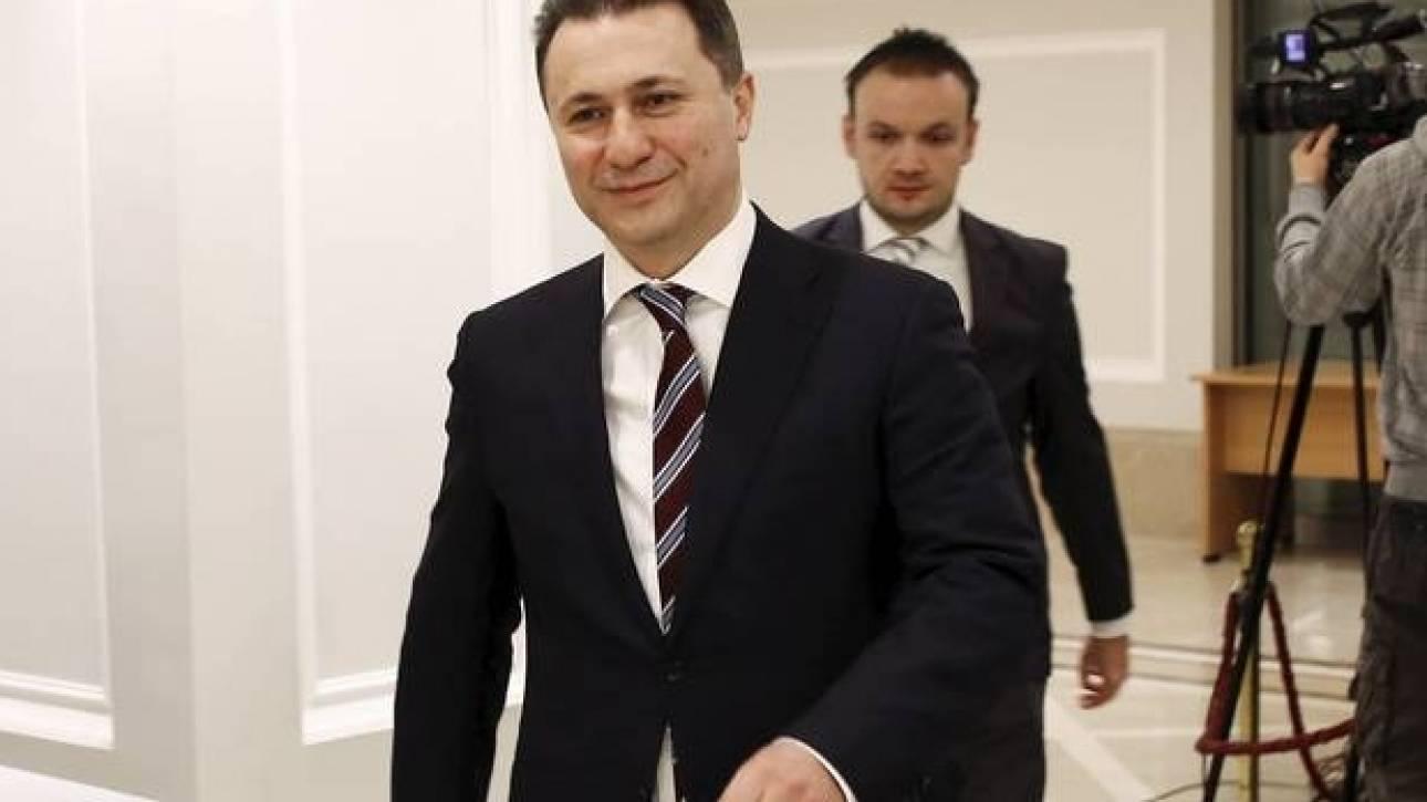 ΠΓΔΜ: Ακυρώθηκαν οι πρόωρες εκλογές