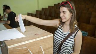 Τα αποτελέσματα των φοιτητικών εκλογών ανακοίνωσε η ΔΑΠ-ΝΔΦΚ