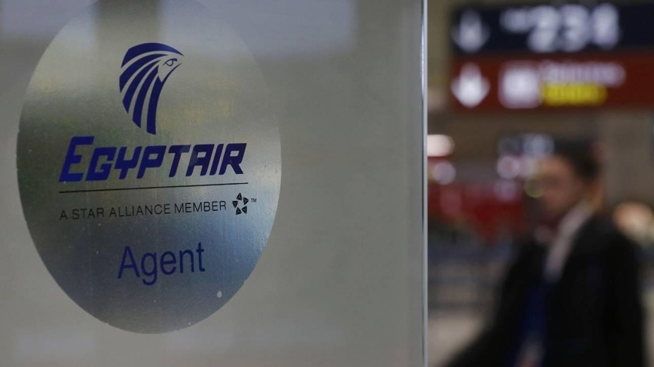 Egypt Air: Έρευνες 130 μίλια νοτίως της Καρπάθου