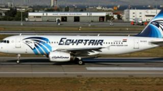 «Ο πιλότος δεν είχε αναφέρει πρόβλημα», λέει υψηλόβαθμος αξιωματούχος της EgyptAir