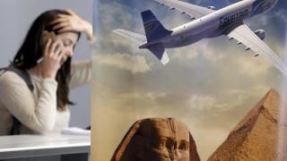 EgyptAir: Τα σενάρια και τα κενά της εξαφάνισης της πτήσης 804