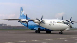 Συντριβή αεροσκάφους στο Αφγανιστάν-7 νεκροί, 2 επιζώντες