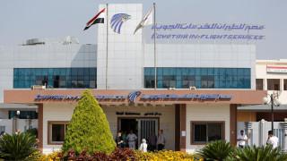 EgyptAir:Επίσημη ενημέρωση από την ΥΠΑ για την εξαφάνιση του αεροσκάφους