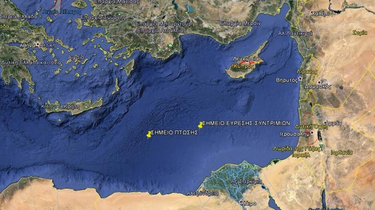 Egypt Air: Σωσίβια ανάμεσα στα συντρίμμια - βλέπουν τρομοκρατική ενέργεια